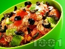 Рецепта Африканска салата със зелени чушки, домати и риба тон